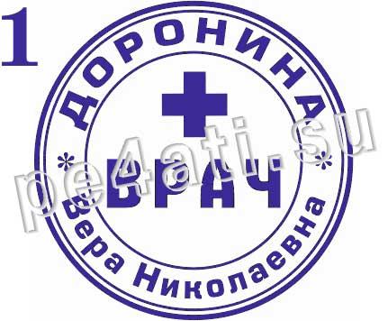 Многопрофильная поликлиника калининград официальный сайт